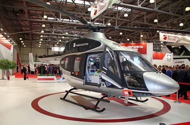 Вертолет ансат