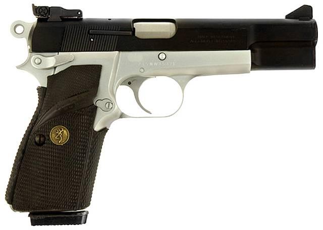 Пистолет Browning 1911-22