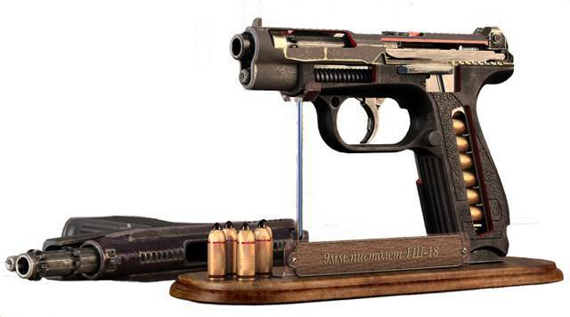 Дело «грачей». пистолеты пя, гш-18 и спс