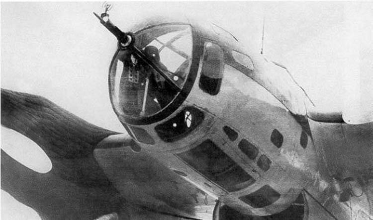 Ар-2 вики