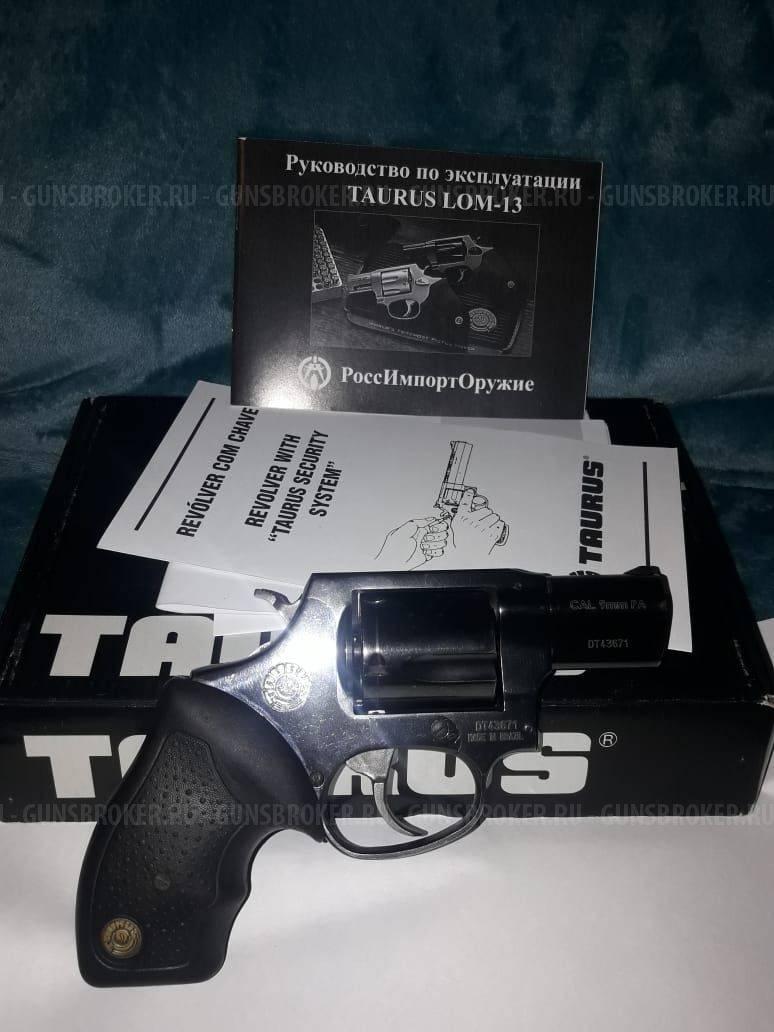 Taurus lom-13 — википедия переиздание // wiki 2