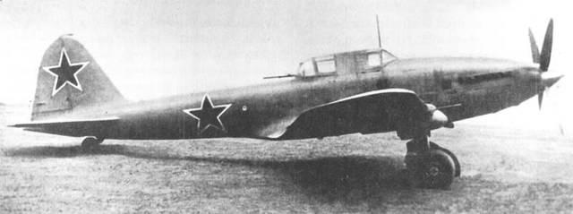 Ильюшинил-40