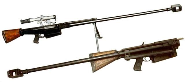 Пистолет prexer wist-94