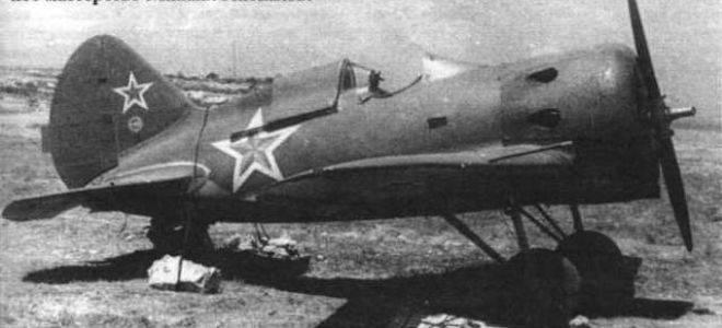 Конструкция — истребитель и-16