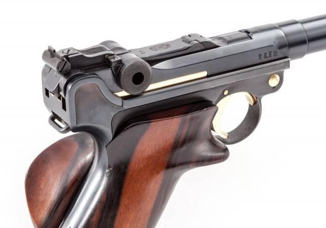 Читать онлайн самозарядные пистолеты страница 39