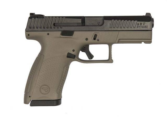 Пистолет CZ 85 B