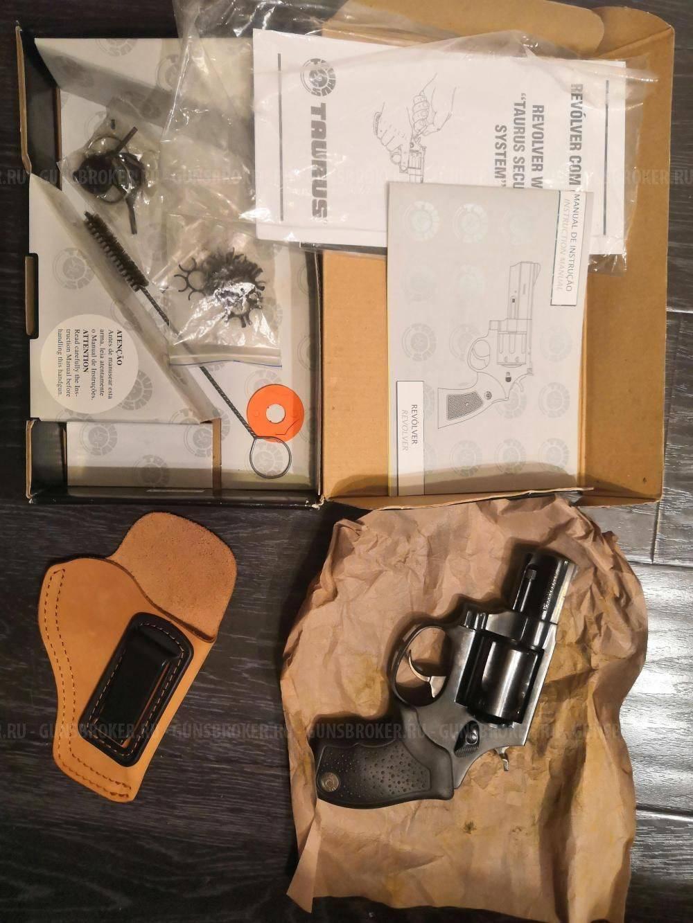 Травматический револьвер Таурус LOM-13