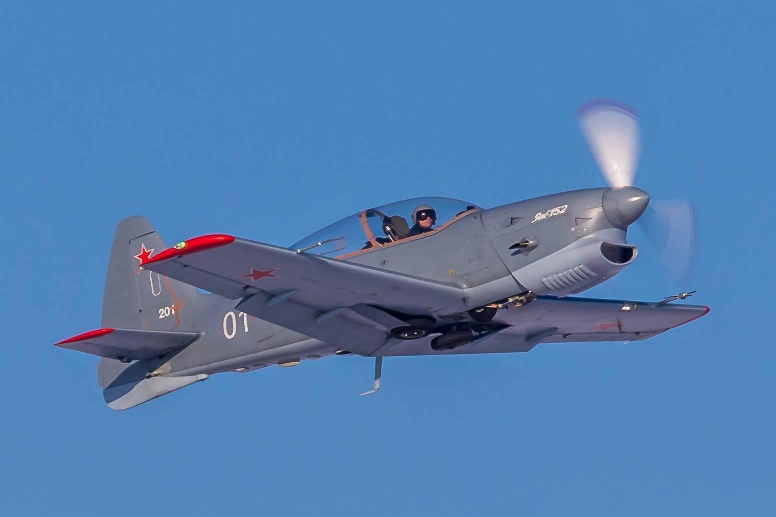 Новый учебно-тренировочный самолет як pdf скачать бесплатно