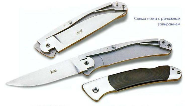 Плюсы и минусы раскладных ножей, особенности моделей