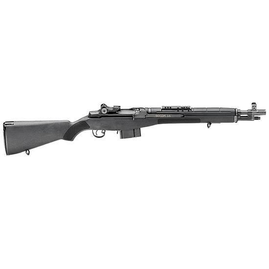 M14 (винтовка) — википедия. что такое m14 (винтовка)