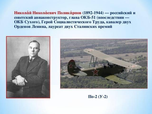 Игорь сикорский. создатель «ильи муромца»