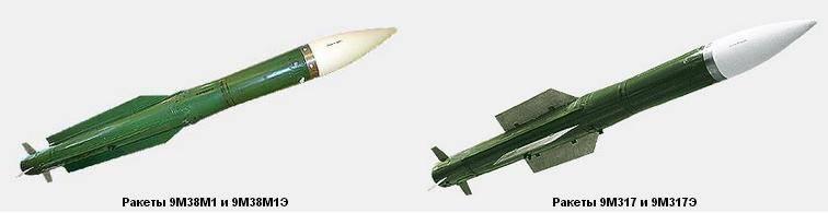 Зрк «бук» – надежный зенитный щит армейских колонн. зенитный ракетный комплекс «бук сколько стоят зенитно ракетные комплексы бук