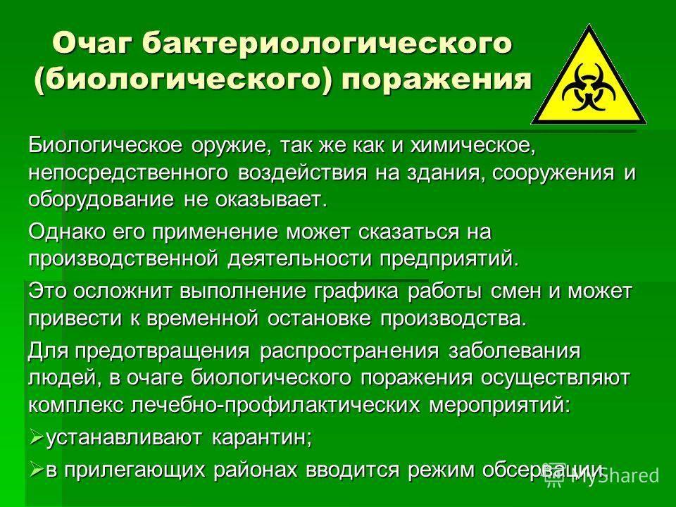 Биологическое оружие — википедия с видео // wiki 2