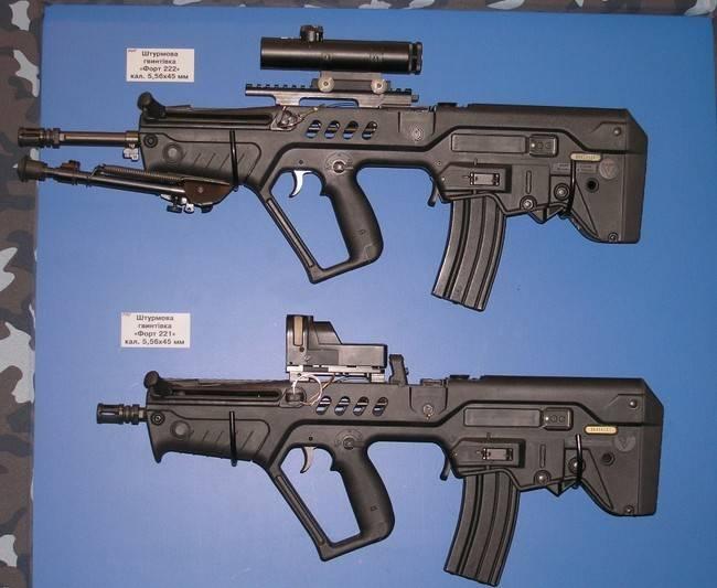 Штурмовые винтовки форт-221 и форт-224