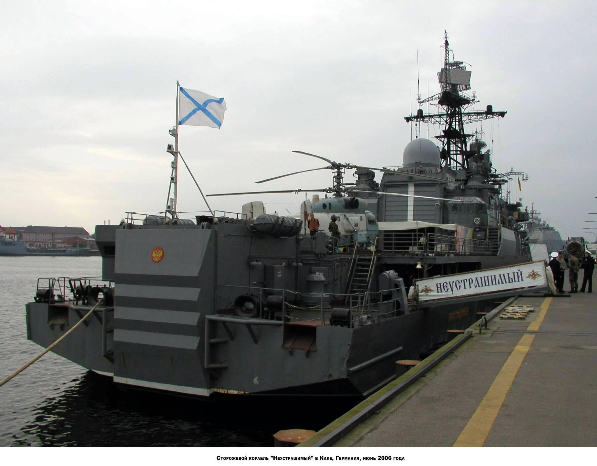Сторожевые корабли проекта 11540 – «фрегаты переходного периода»