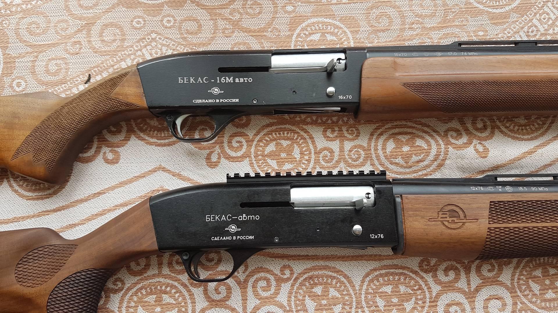 Гладкоствольное ружье Бекас-12 М (ВПО-202-07)