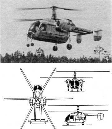 Ка-26