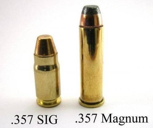 Пистолетные патроны - вооружение | статьи