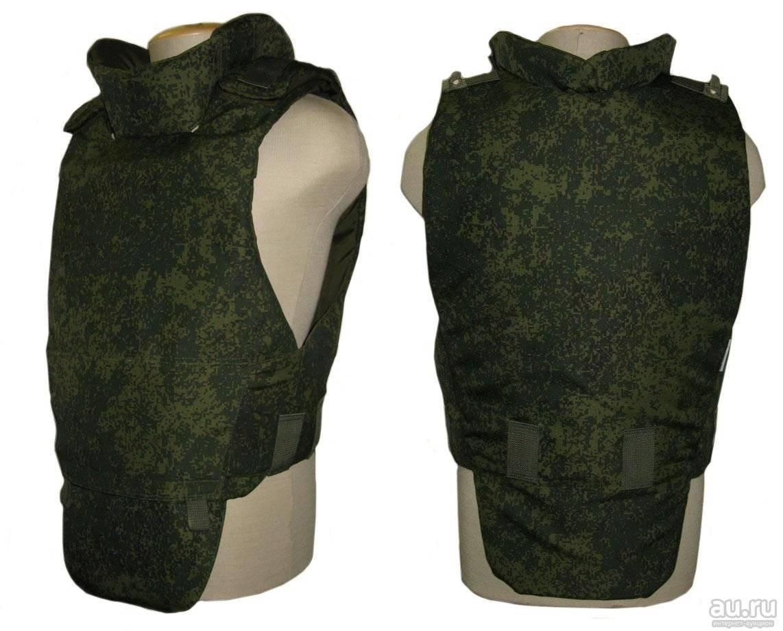 Современные армейские бронежилеты, виды и характеристики бронежилетов