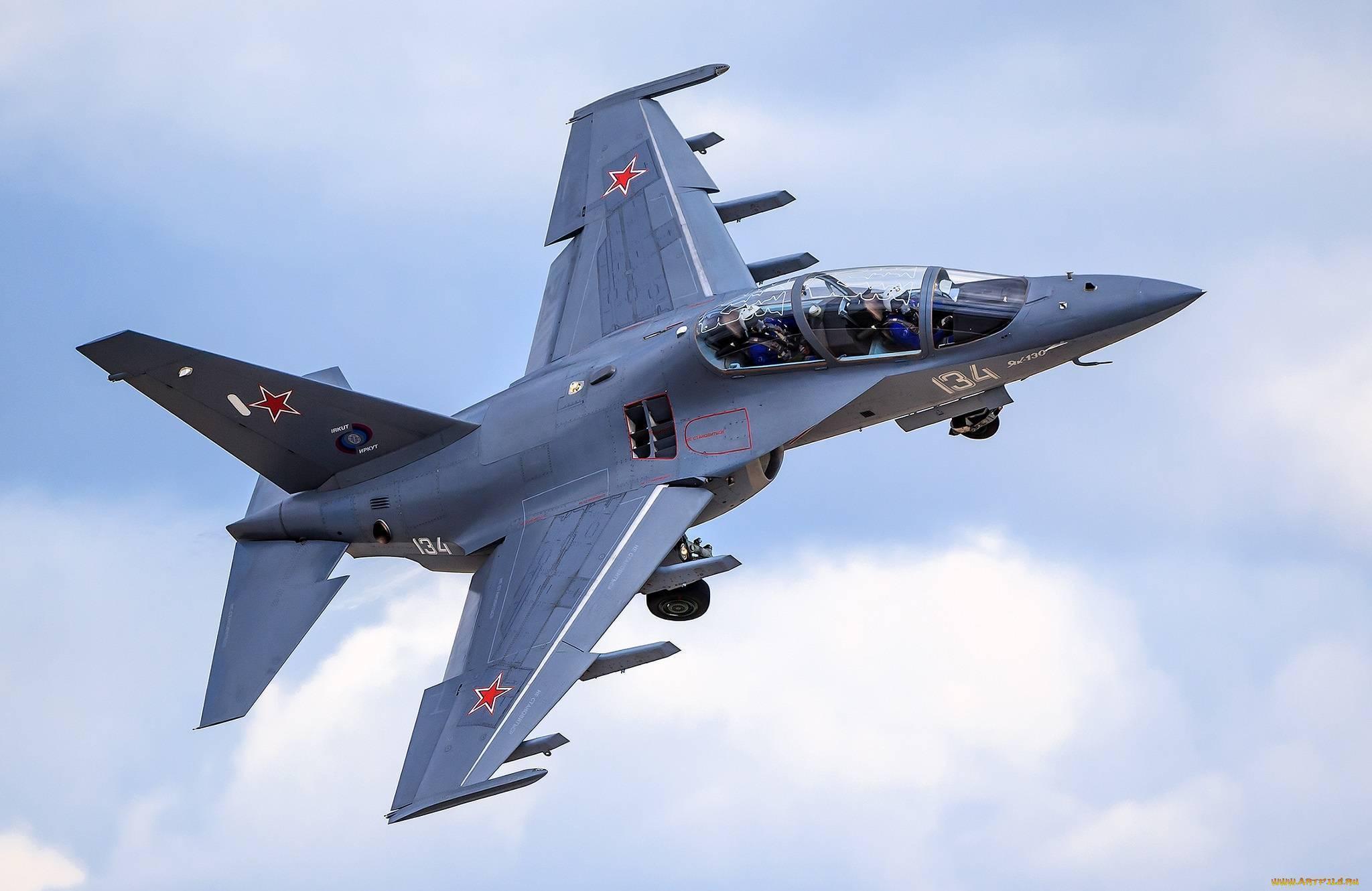 Яковлевяк-130