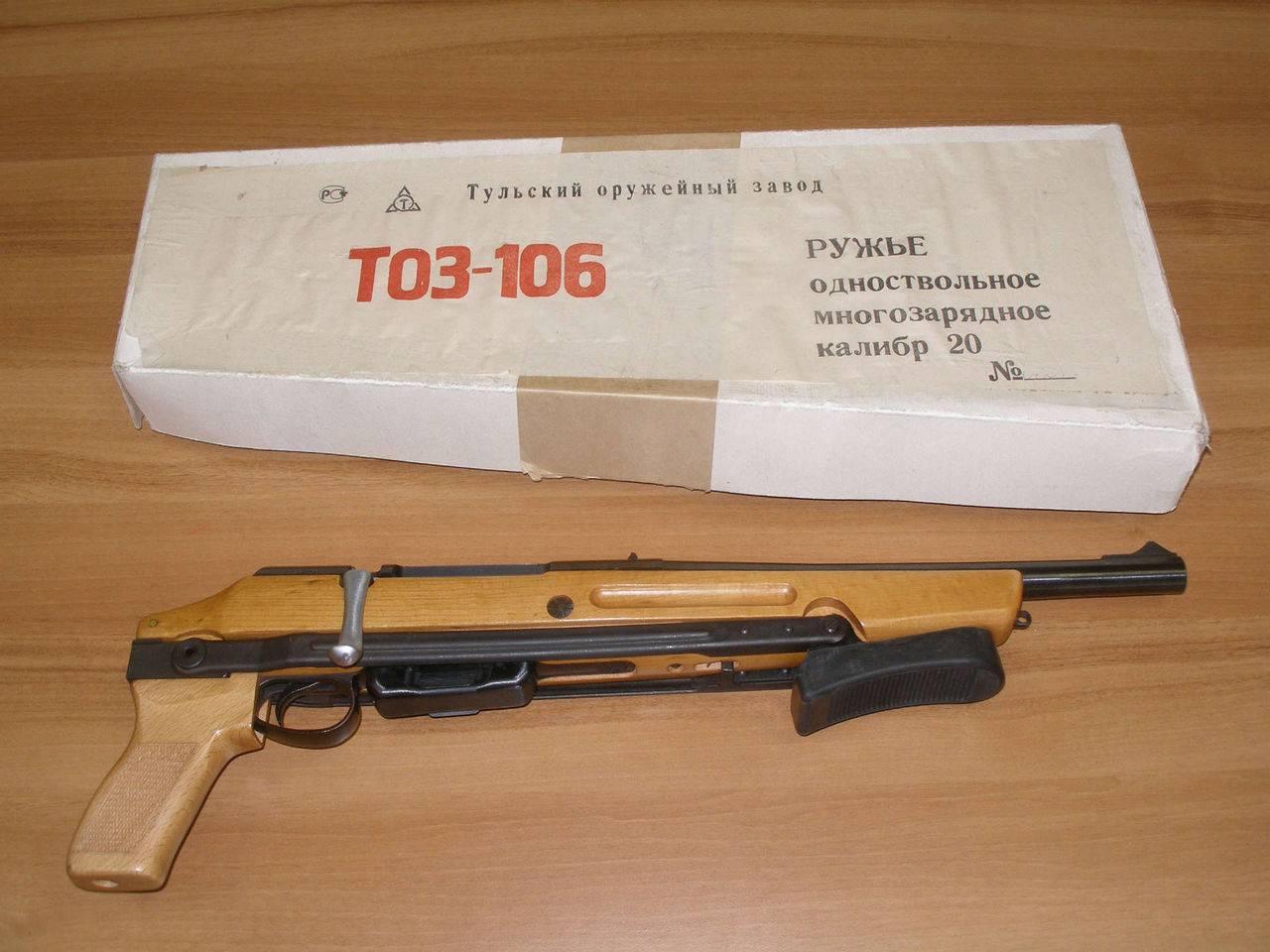 Ружьё ТОЗ-106