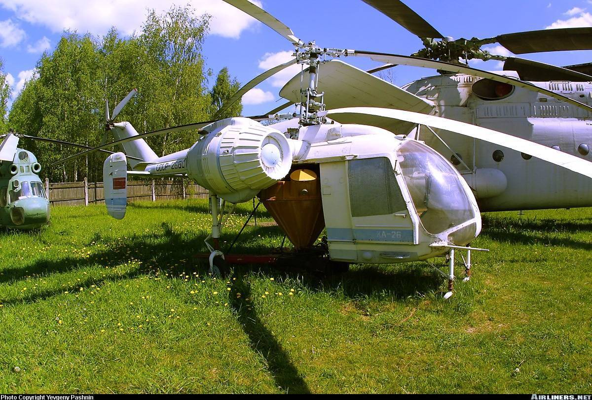 Ка-26 — википедия с видео // wiki 2