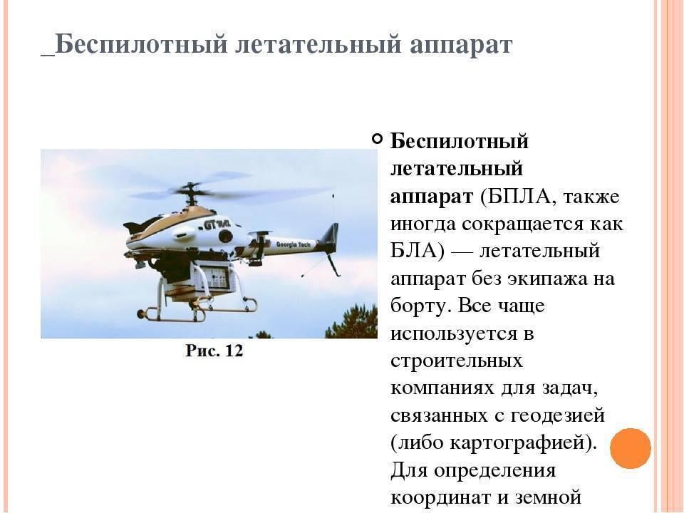 Совместное применение пилотируемой и беспилотной авиации сша