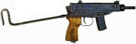 Пистолет-пулемёт «скорпион»