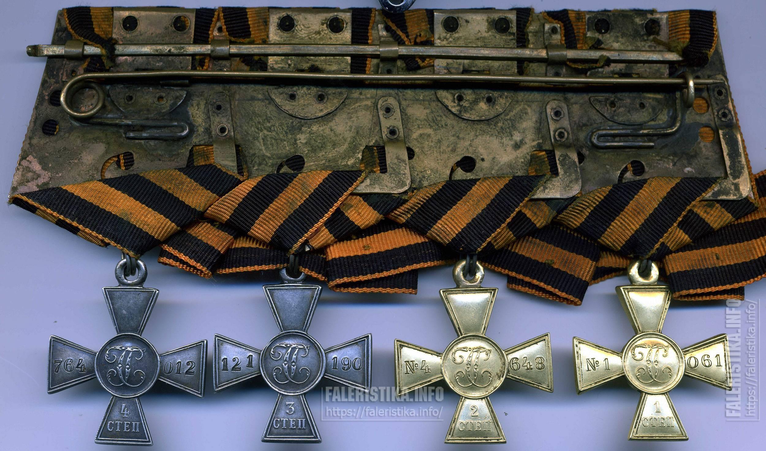 Знак отличия военного ордена — солдатский георгиевский крест