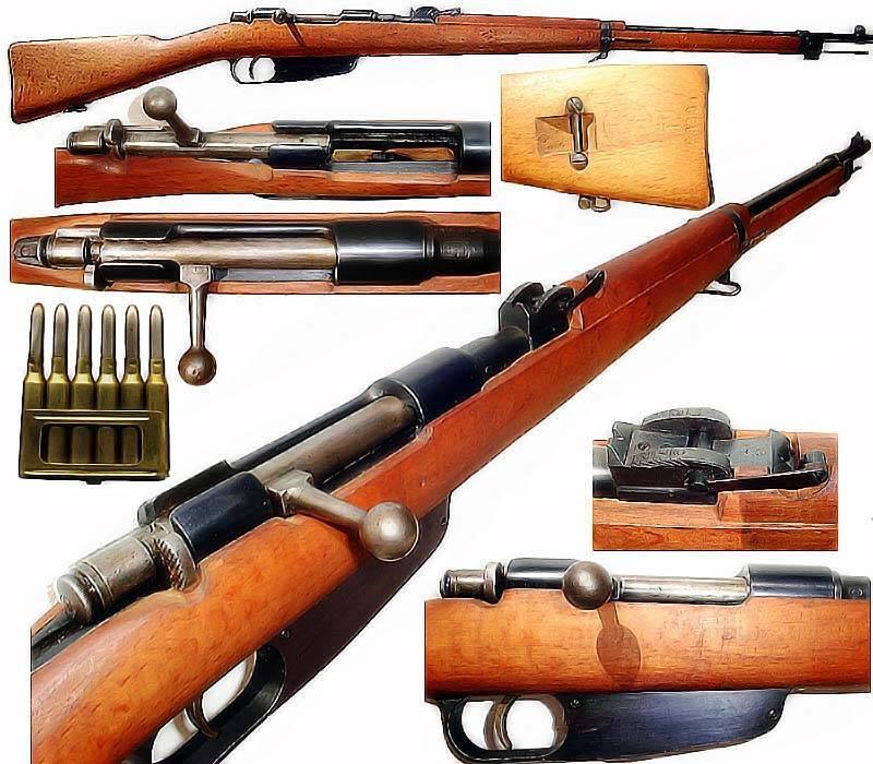 Винтовка Mannlicher-Carcano M91