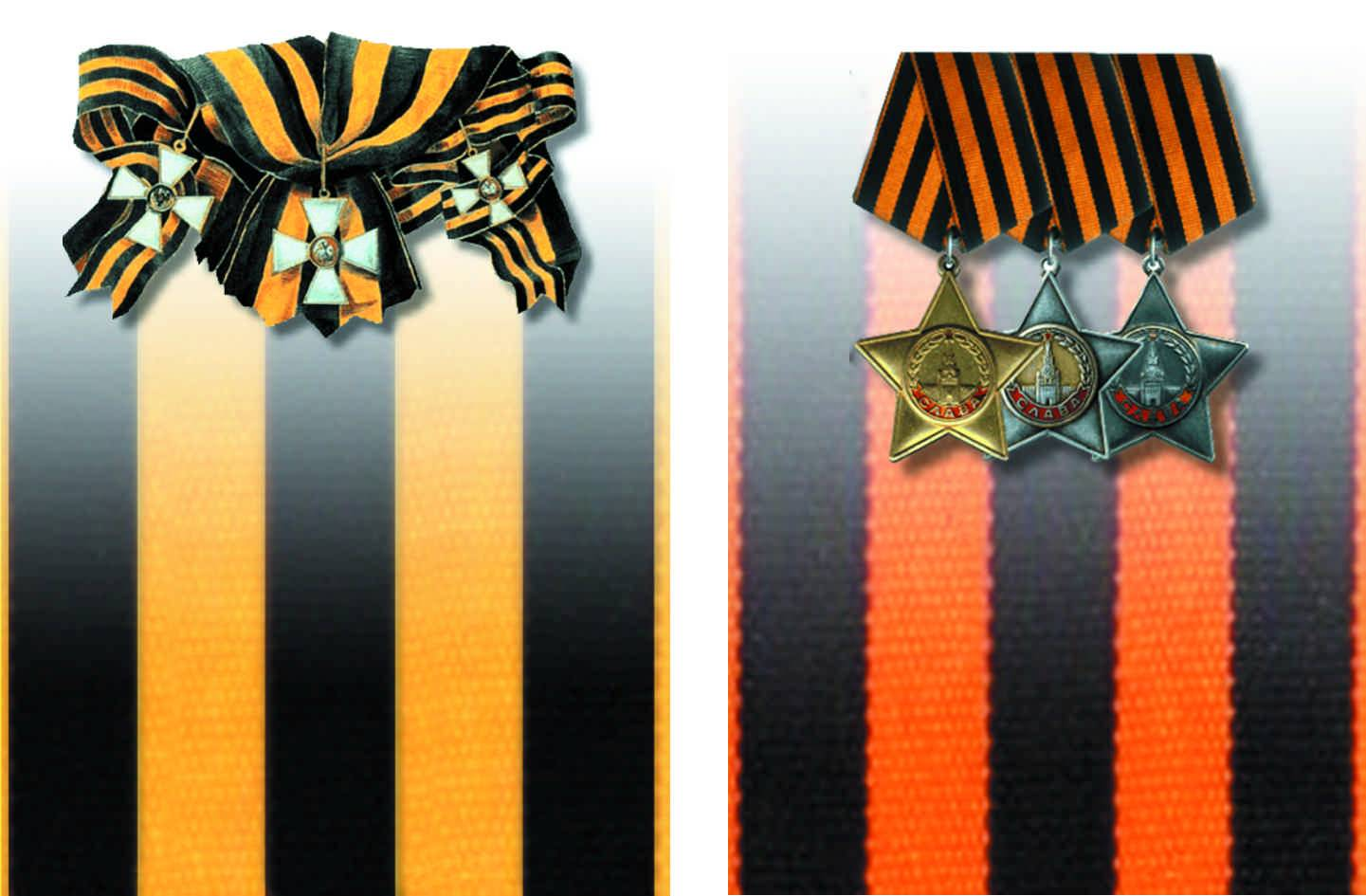 Как правильно носить георгиевскую ленту и еще 9 трудных вопросов о самом массовом символе победы - новости - 66.ru
