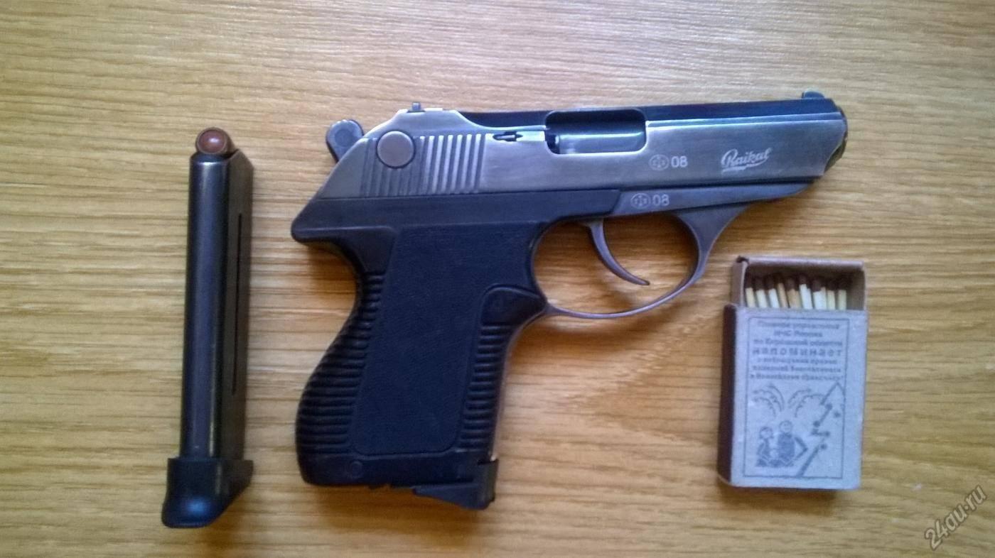 Травматический пистолет МР-81 для регулярной и эффективной самообороны