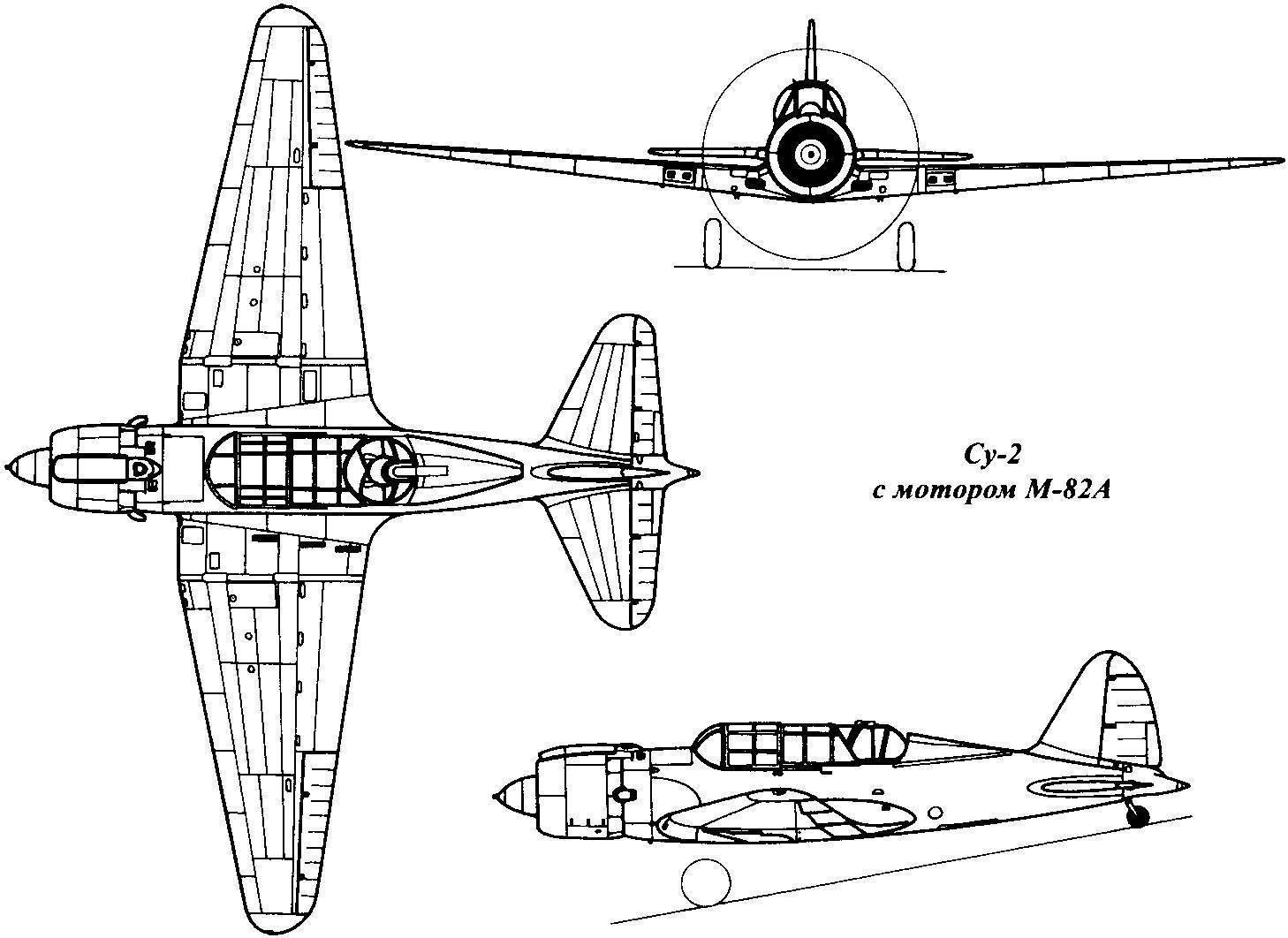 Су-2 — википедия с видео // wiki 2