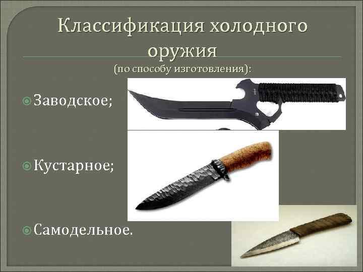 Метательное оружие в истории военного дела | с т р а т е г - part 2