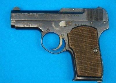 Пистолет коровина вики