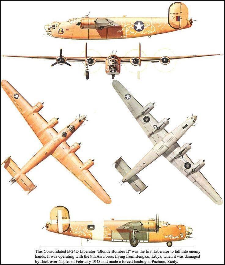 B-24 «либерейтор»  | военный альбом