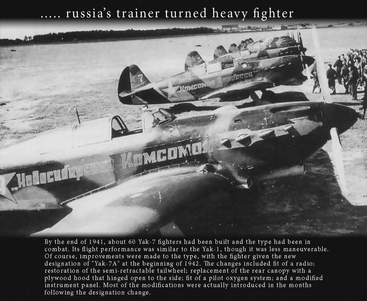 Як-3 лучший советский истребитель яковлева | красные соколы нашей родины