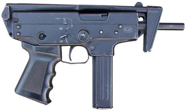 Пистолет-пулемет пп-90: краткое описание, характеристики и фото
