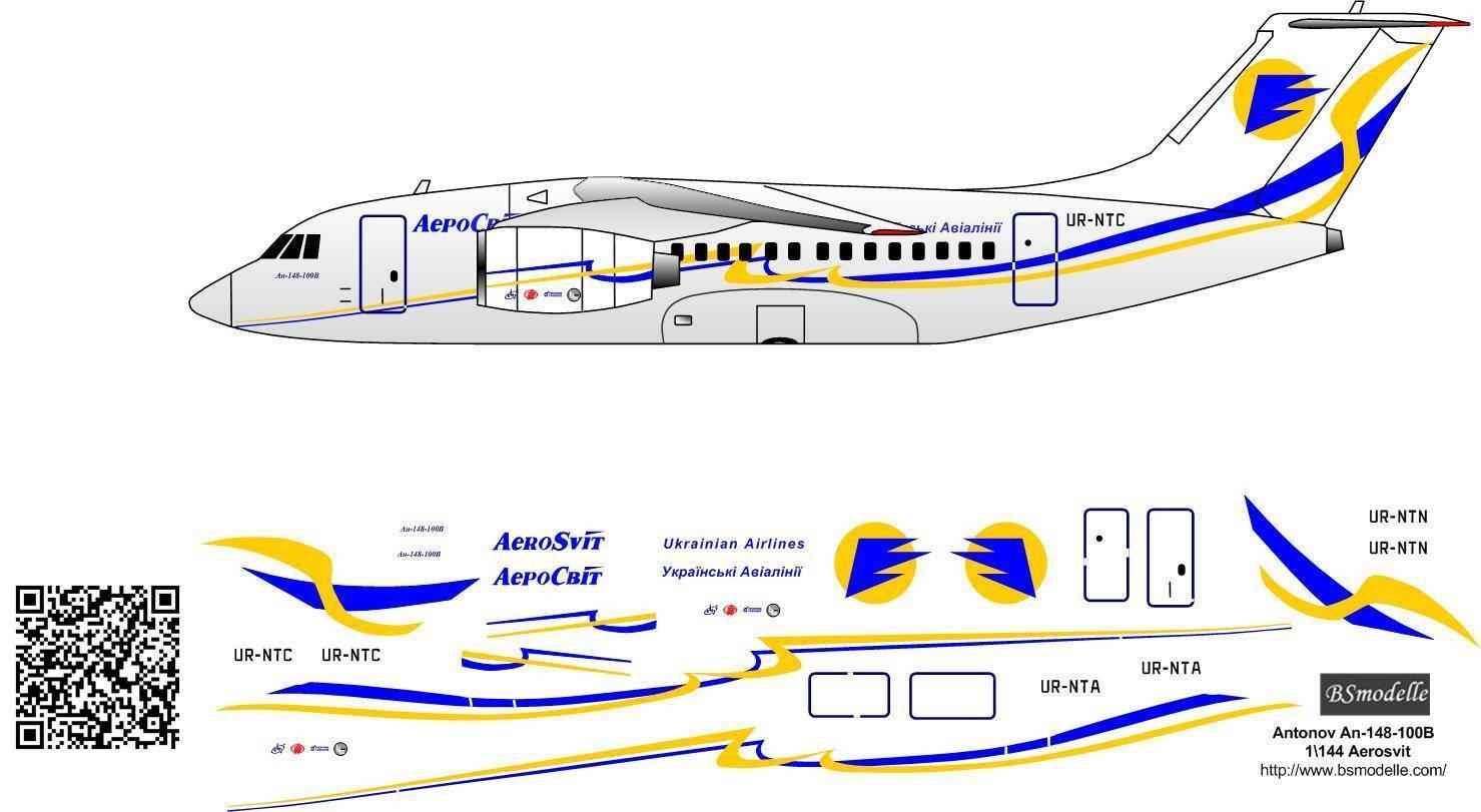 Антонов ан-24.фото. видео. схема салона. характеристики. отзывы.