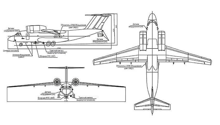 Ан-70 — википедия с видео // wiki 2