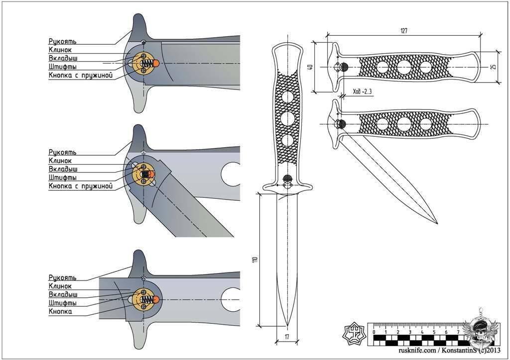 Устройство автоматического фронтального выкидного ножа