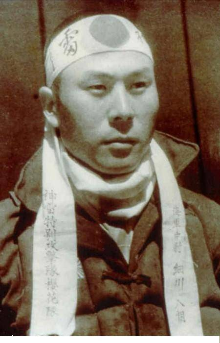 Японская человеко-торпеда кайтэн