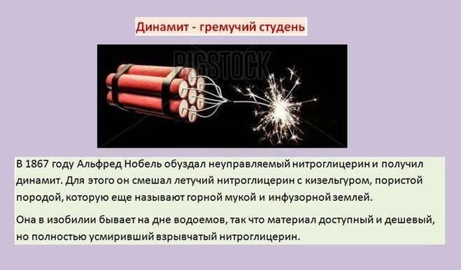 Самый громкий бах: какая взрывчатка мощнее всех - технологии - info.sibnet.ru