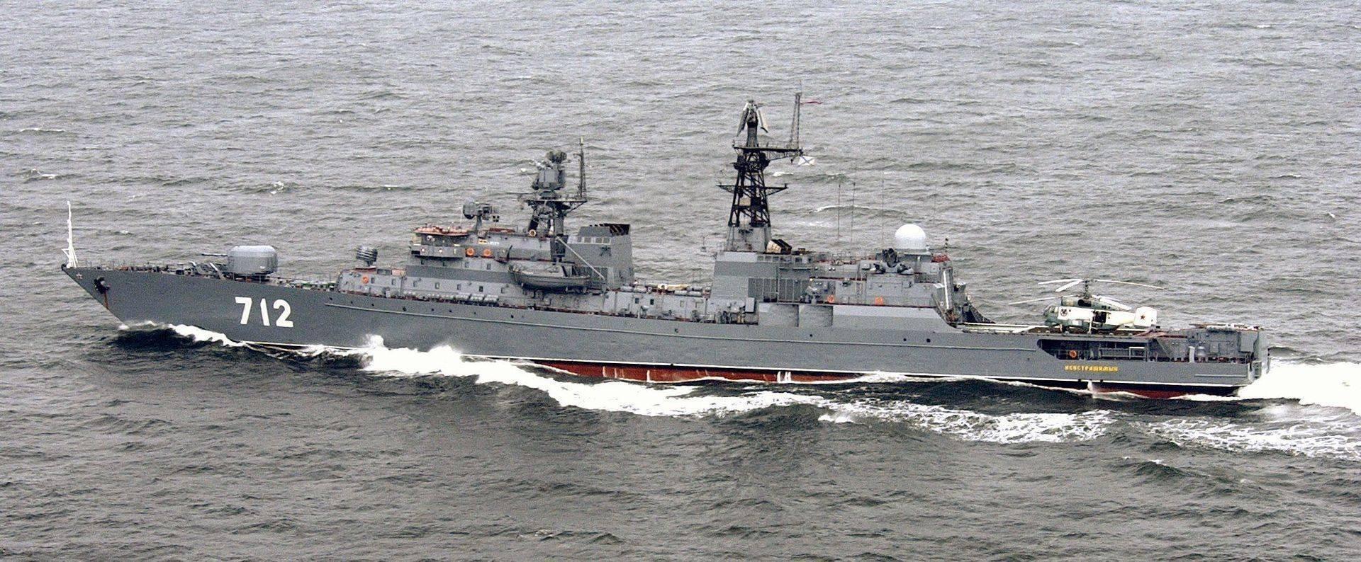 Сторожевые корабли проекта 11540 - вики