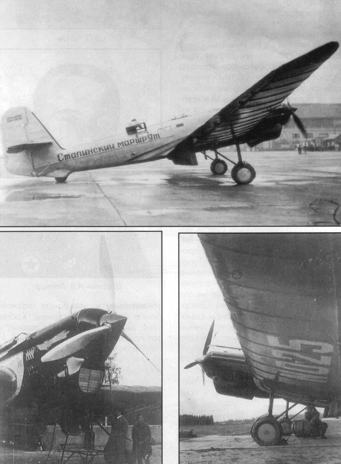 Самолет туполевтб-3 (ант-6). фото. история. характеристики.