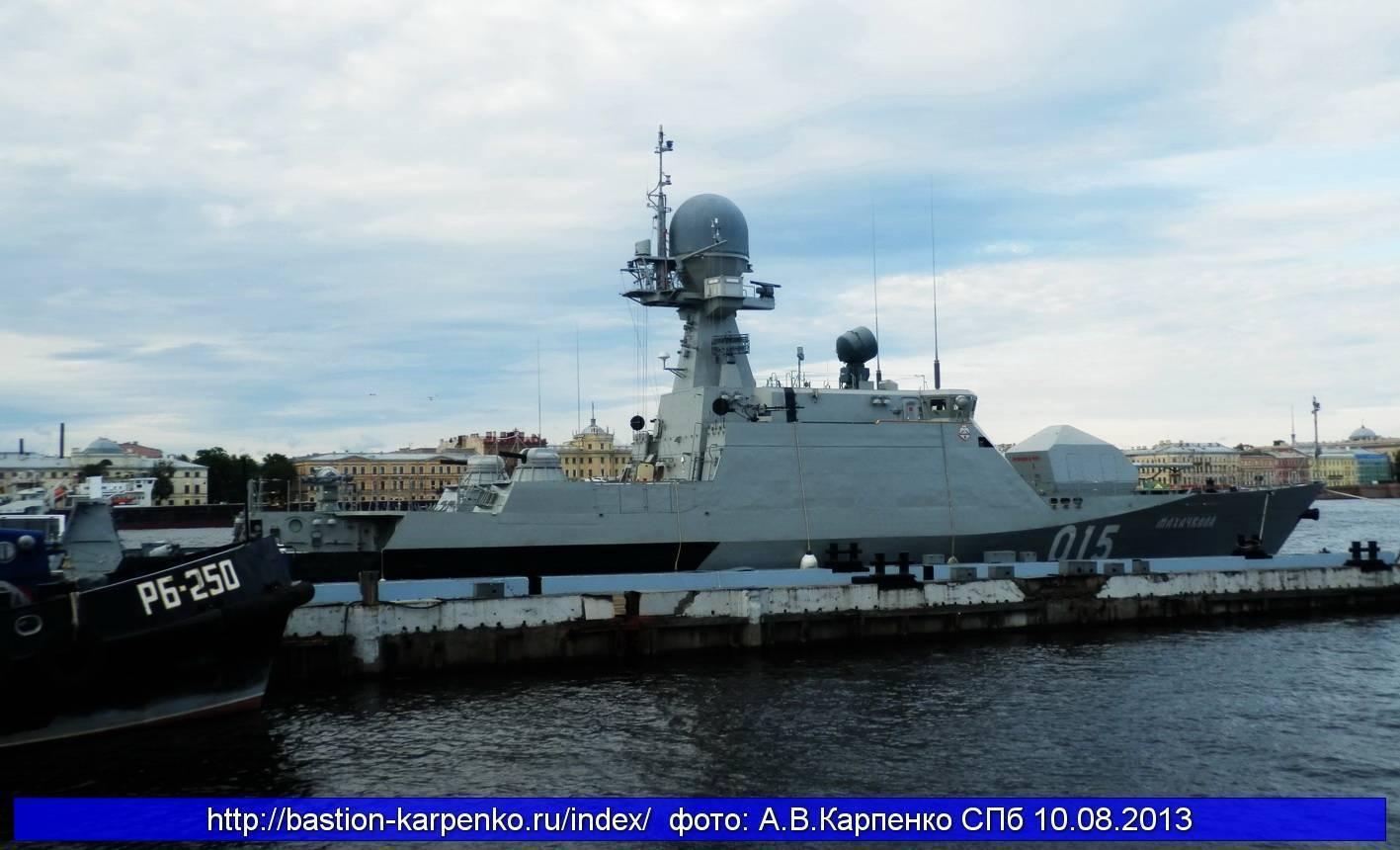 Новости 21630 буян - впк.name