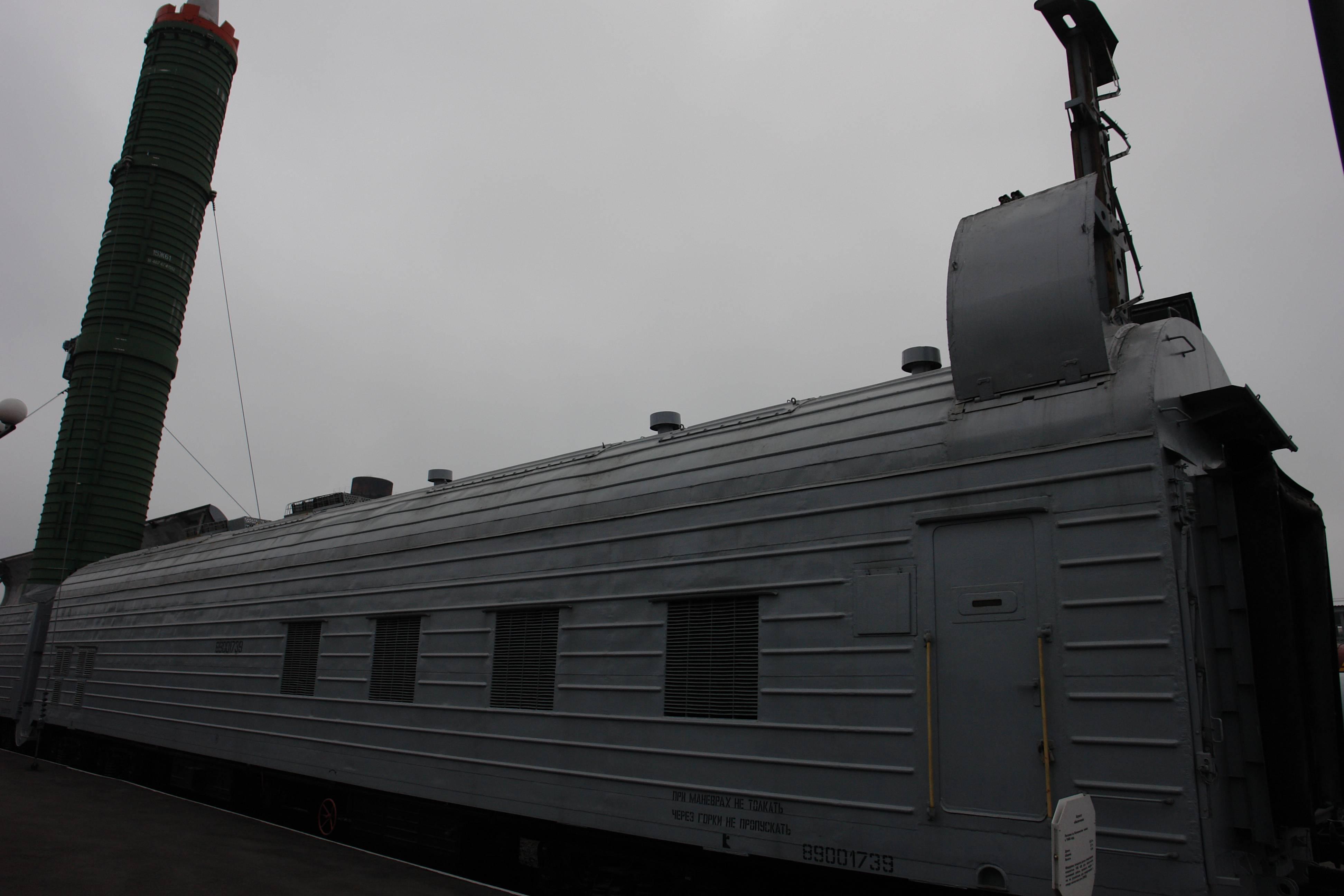Железнодорожные ракетные комплексы – надёжная защита россии – новости руан