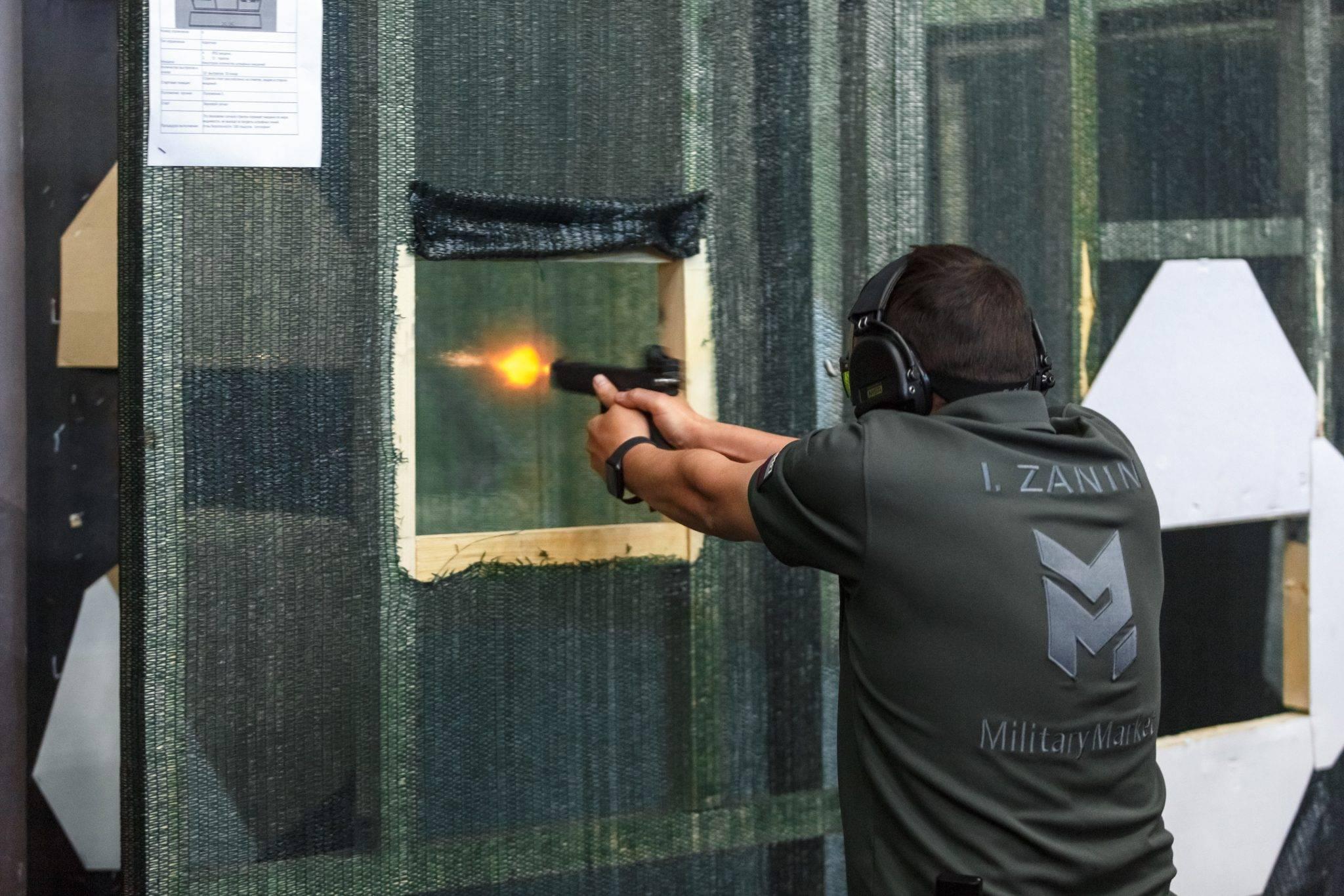 Стрельба из пистолета: наиболее распространенные ошибки при прицеливании