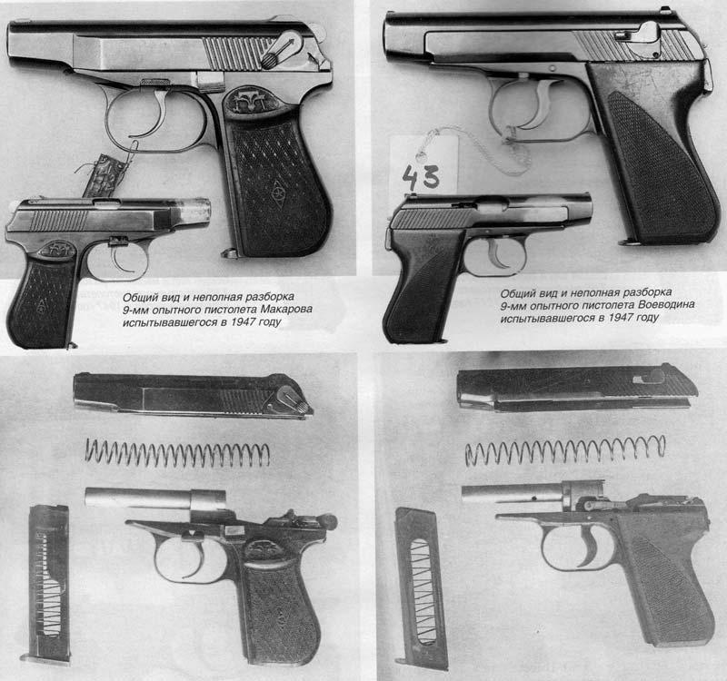 Пистолет макарова — posmotre.li