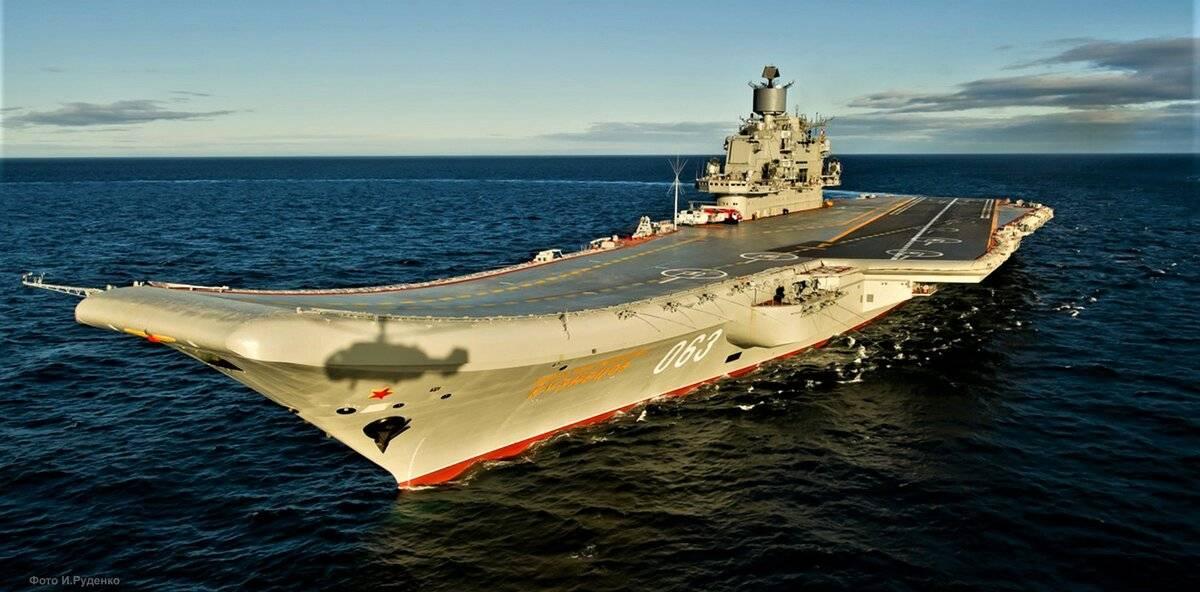 Что делать с авианосцем: «адмирал кузнецов» может не вернуться в строй | статьи | известия